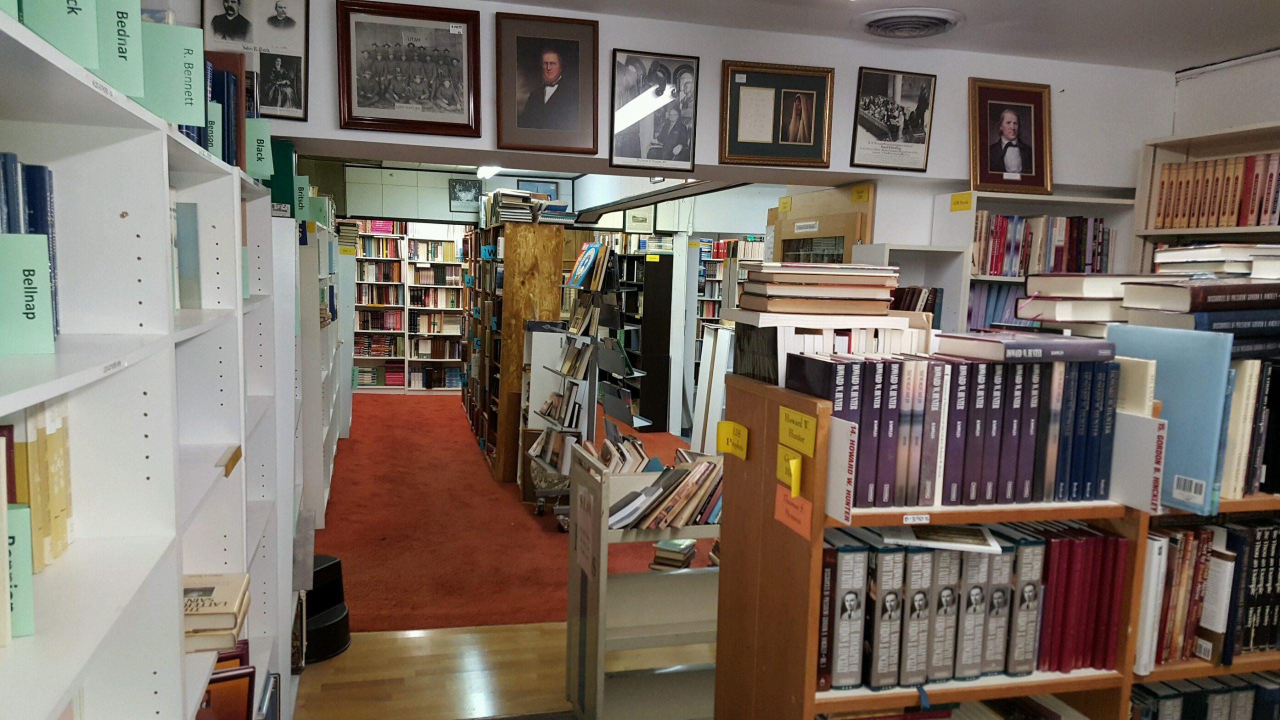 Inside Eborn Books
