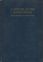 judaism beliefs and practices