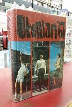 Utonian '67 (University of Utah 1967 Yearbook)